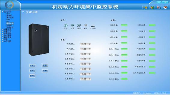 烟感系统电路图